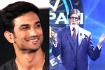 Amitabh Bachchan's Question for First Contestant on KBC 12 is about Sushant Singh Rajput